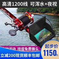 高清可视探鱼器锚鱼竿全套夜视锚鱼器找鱼钓鱼水下摄像头套装渔具
