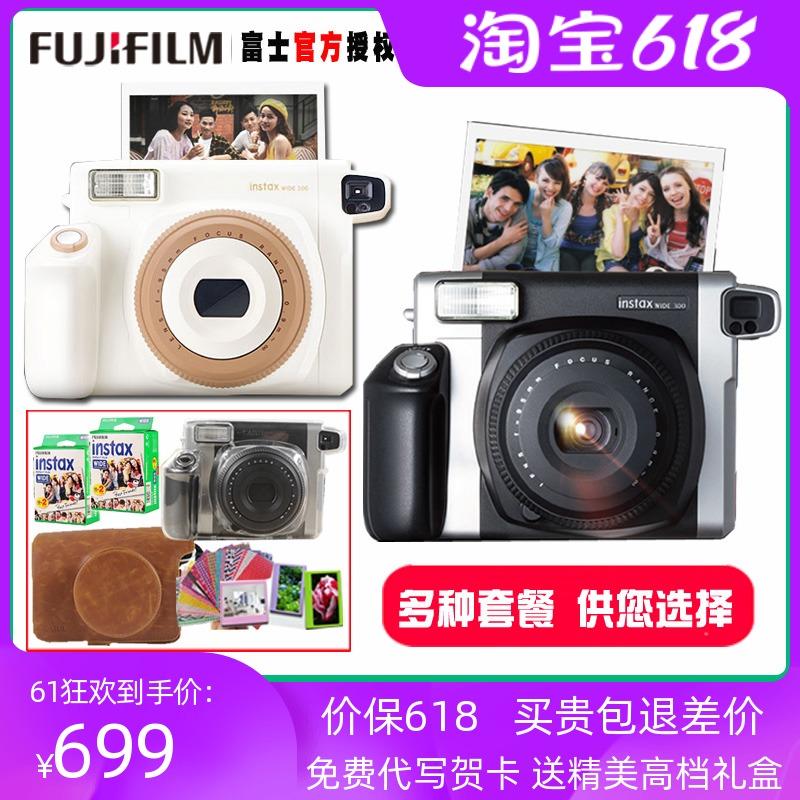 Фотокамеры Артикул 963157271