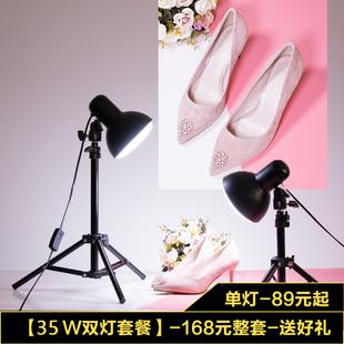 LED常亮摄影灯淘宝小静物鞋包美食陶瓷影室灯便捷式双灯摄影套装