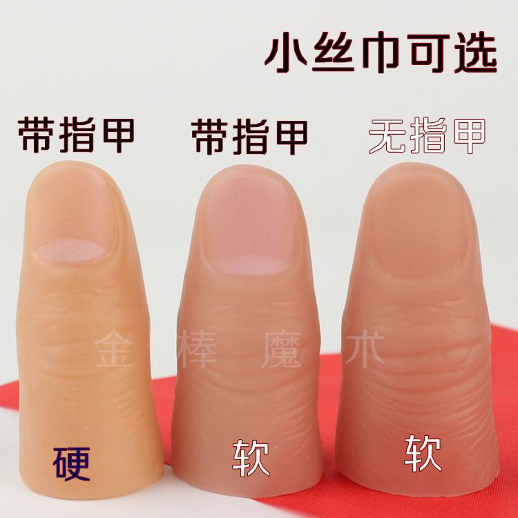 Большой палец руки крышка небольшой шарфы сша моделирование мягкий жесткий ложный палец магия реквизит шарфы ликвидировать потерять 7g