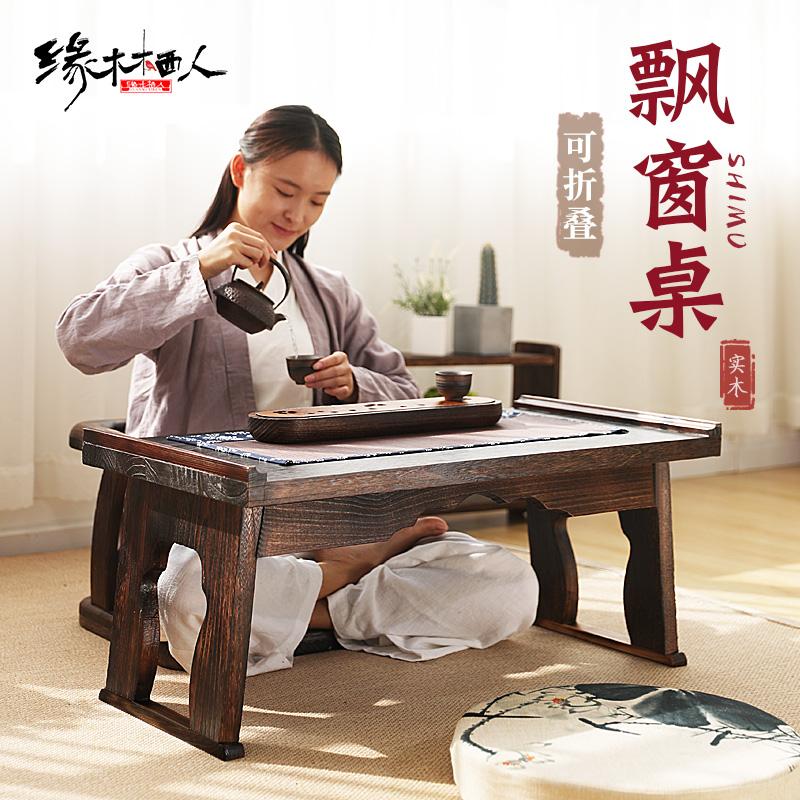 实木飘窗小茶几书桌炕桌家用古典中式仿古国学桌床上书画小桌子 Изображение 1
