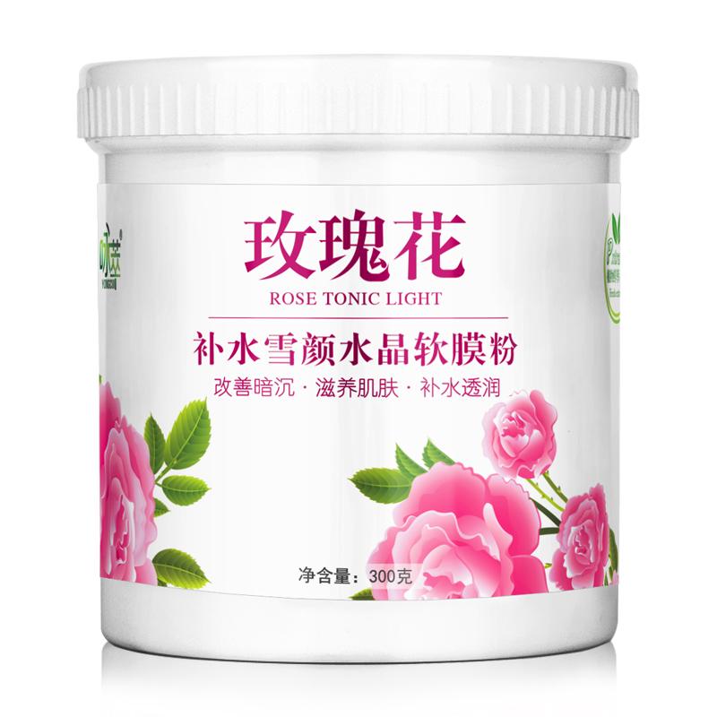 咏萃玫瑰花瓣水晶透明孕妇面膜粉