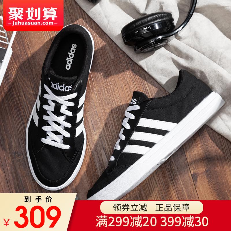 阿迪达斯男鞋板鞋男 官网旗舰正品新鞋夏季运动鞋子帆布鞋休闲鞋图片