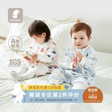 Wilberu baby sleeping bag autumn and winter cotton gauze baby sleeping bag anti kicking quilt children sleeping bag big children
