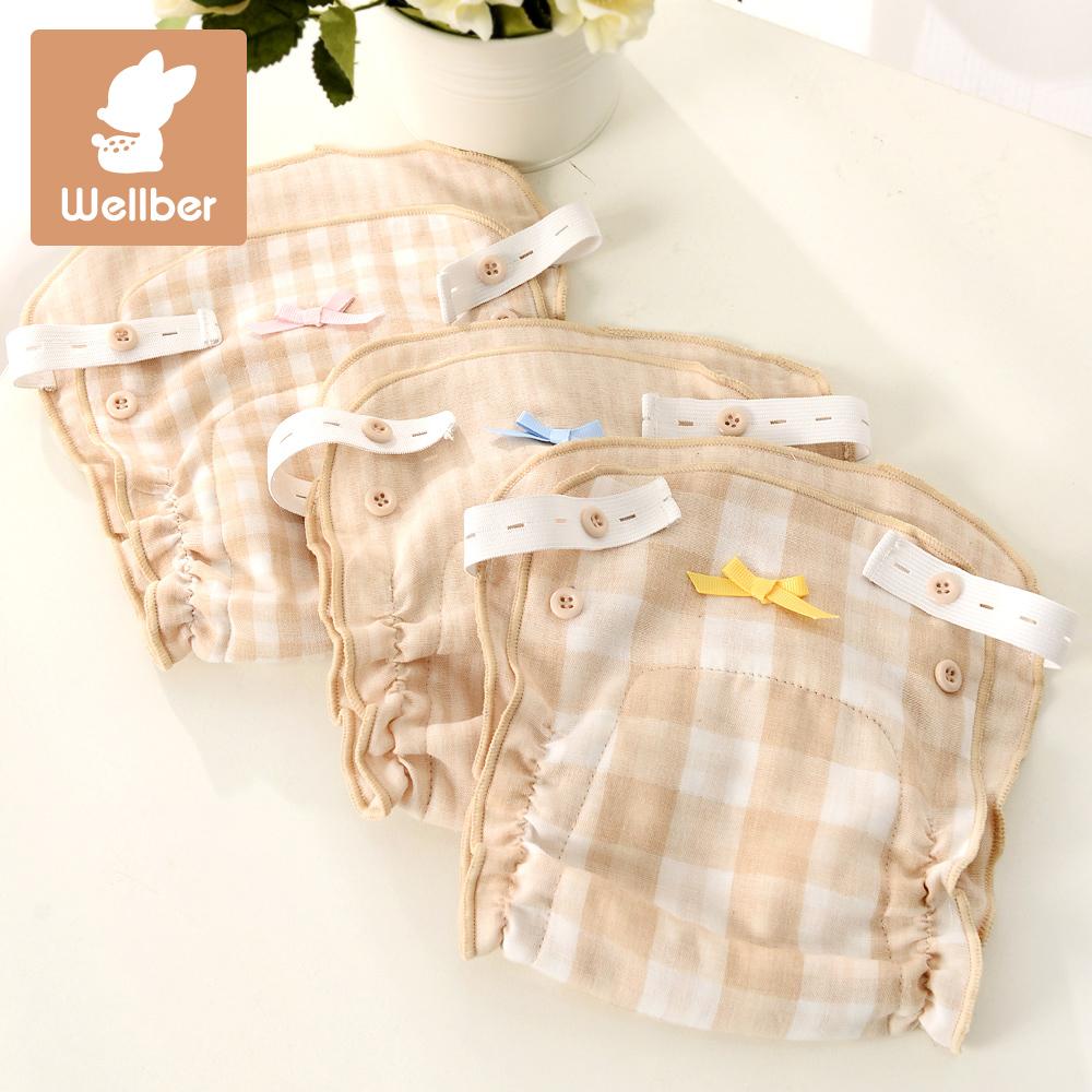 威爾貝魯 嬰兒紗布尿布兜夏 純棉寶寶可洗尿布褲 新生兒透氣尿褲
