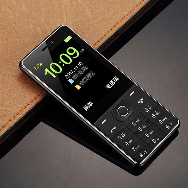 守护宝 上海中兴L880移动直板按键手写老人手机大字触屏老年手机