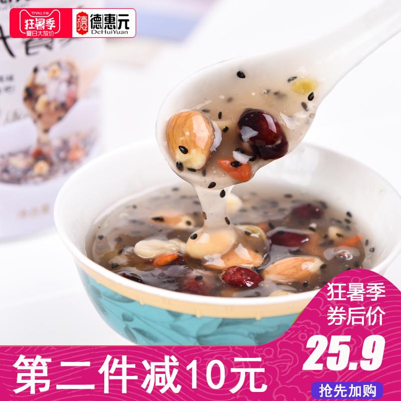 Dehui юаней орехи, порошок, питание поколение Блюда для завтрака без Сахар Западное озеро 藕粉 莲子羹 поколение Порошкообразные консервы