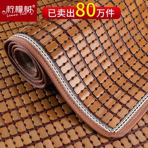夏季沙发凉席垫麻将席沙发垫垫子套
