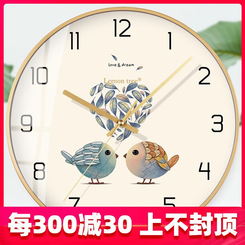 柠檬树北欧钟表现代简约卧室挂钟客厅静音挂表家用日式清新石英钟
