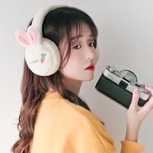 韩版 耳罩保暖女士冬季 可爱学生卡通兔耳朵套护耳毛绒折叠耳捂耳包
