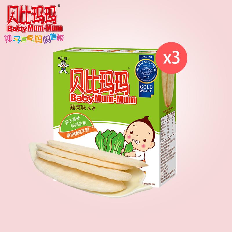 贝比玛玛米饼非婴儿宝宝辅食儿童零食三盒(蔬菜味)