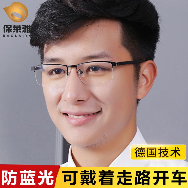 老花镜男远近两用智能高清时尚超轻老人老年老光眼镜三用正品高级