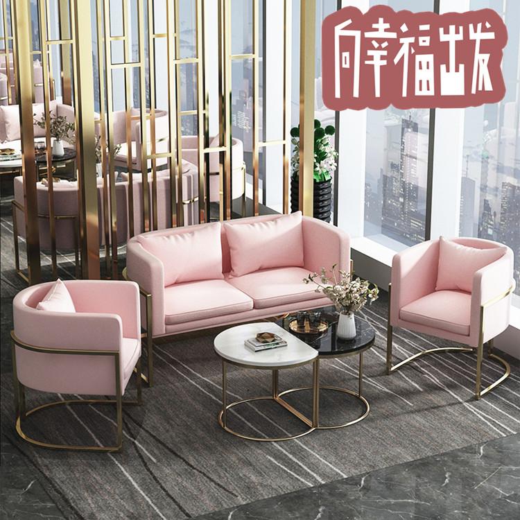 北欧三人沙发椅服装咖啡奶茶婚纱店双人沙发椅接待卡座小户型家具