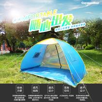 无底帐篷户外海边防晒防紫外线速开简易折叠加大4人沙滩遮阳帐篷
