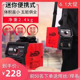 兰博ZX7 250便携式家用220V小型单相全铜芯迷你电焊机4.0长焊