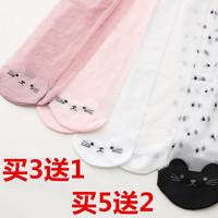 女童丝袜夏季薄款儿童连裤袜宝宝打底袜防勾丝水晶袜子白色连袜裤