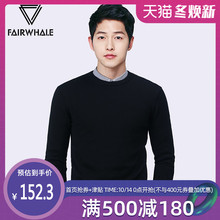 Mark Warfield sweater men's sweater Korean version round collar new style long sleeve bottom knitted sweater men's fashion in autumn and winter 2019
