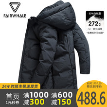 Mark Huafei down jacket men's mid long 2019 winter new style popular extremely cold trend thickened coat men's wear