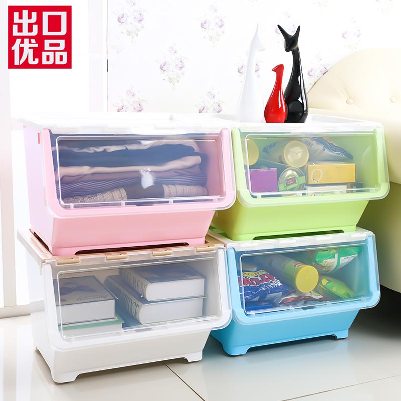 沃之沃 塑料衣服整理箱側開式透明蓋收納箱衣物儲物箱密封置物箱