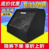 sisora电子鼓音箱架子鼓爵士鼓键盘便携专用监听音响专业伴奏