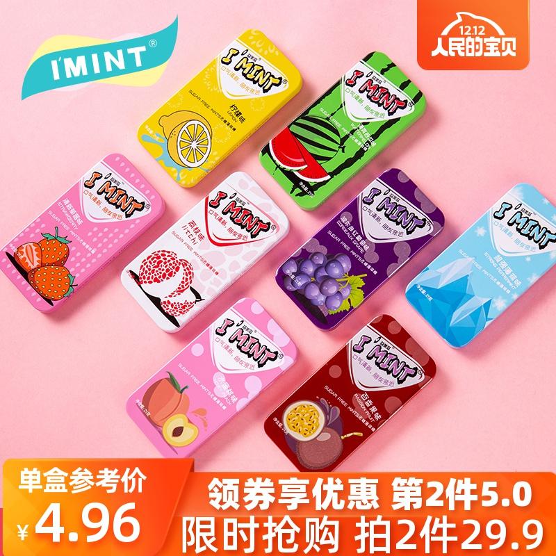 IMINT益美滋无糖薄荷糖铁盒清凉糖清新口气爽口含片口香糖零食3盒