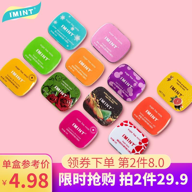 IMINT无糖薄荷糖强劲清凉清新口香糖接吻糖约会体香糖3盒网红零食