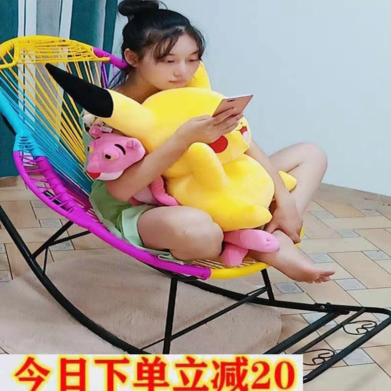 彩色懒人阳台户外藤条儿童午休椅