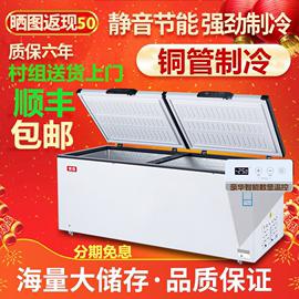 妮雪1088升商用大容量冷柜卧式冷冻柜速冻冷藏大冰柜单温双温冰柜