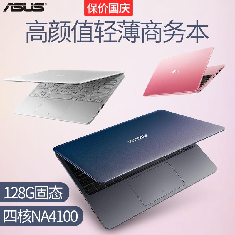 Asus/华硕E203NA英特尔四核N4200全固态商务办公学生11.6英寸口袋热销4件正品保证