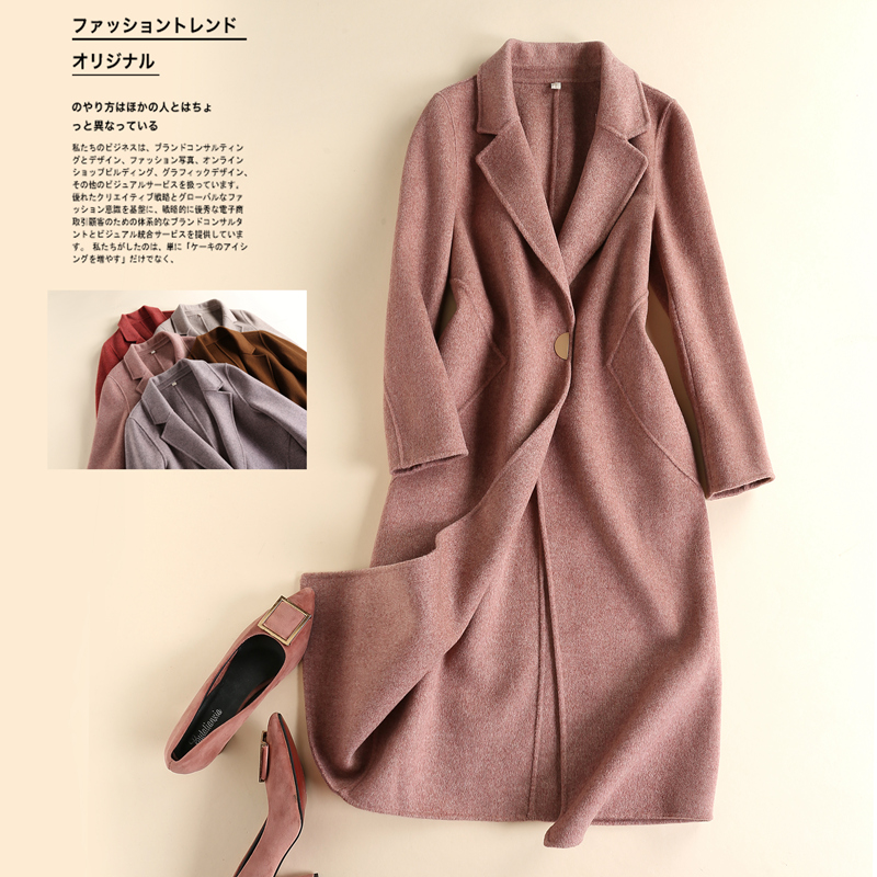 Brand womens clothing autumn and winter 2020 new woollen fabric medium length double faced zero cashmere coat slim coat