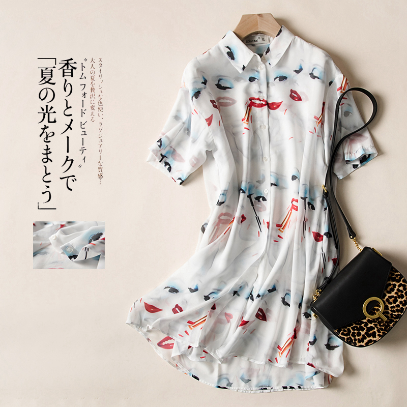 Brand womens clothing 2020 summer new small floral Long Shirt Short Sleeve loose printed dress shirt skirt mid skirt