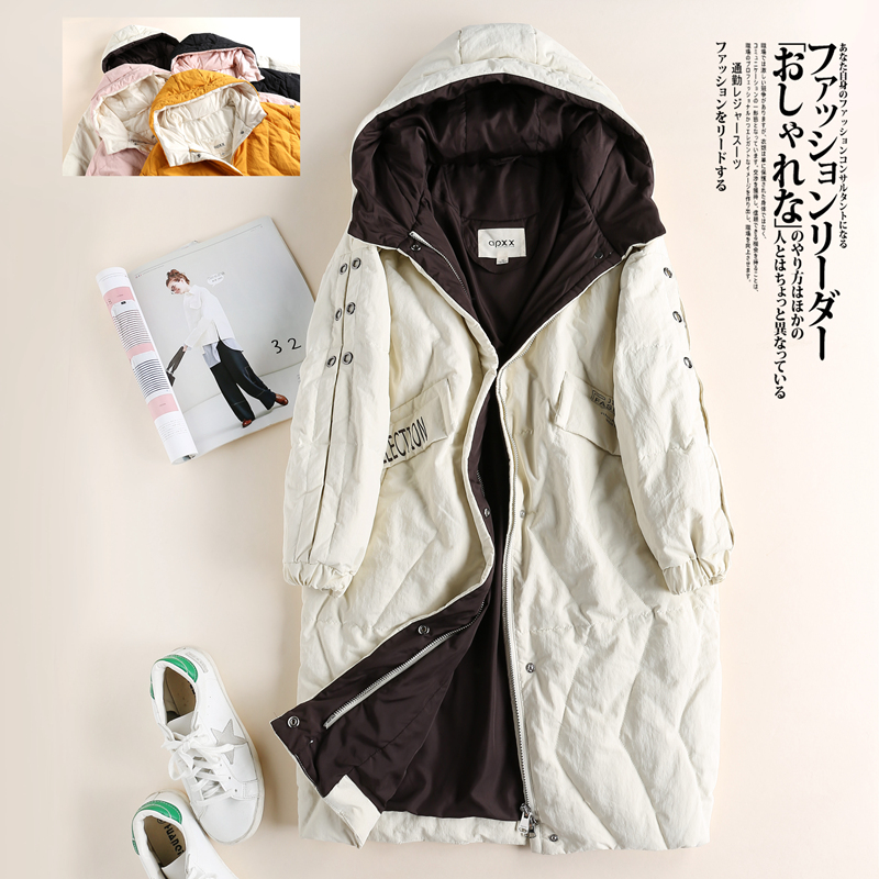 Brand womens clothing autumn and winter 2020 new Korean fashion loose white duck down down down jacket medium length Hooded Jacket for women