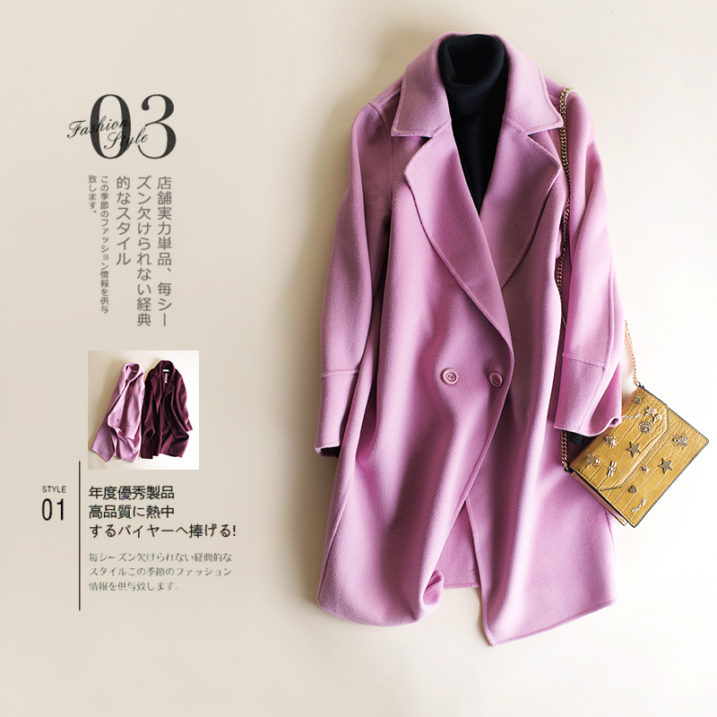 Brand womens clothing autumn and winter 2020 new woollen medium length loose double faced woolen coat