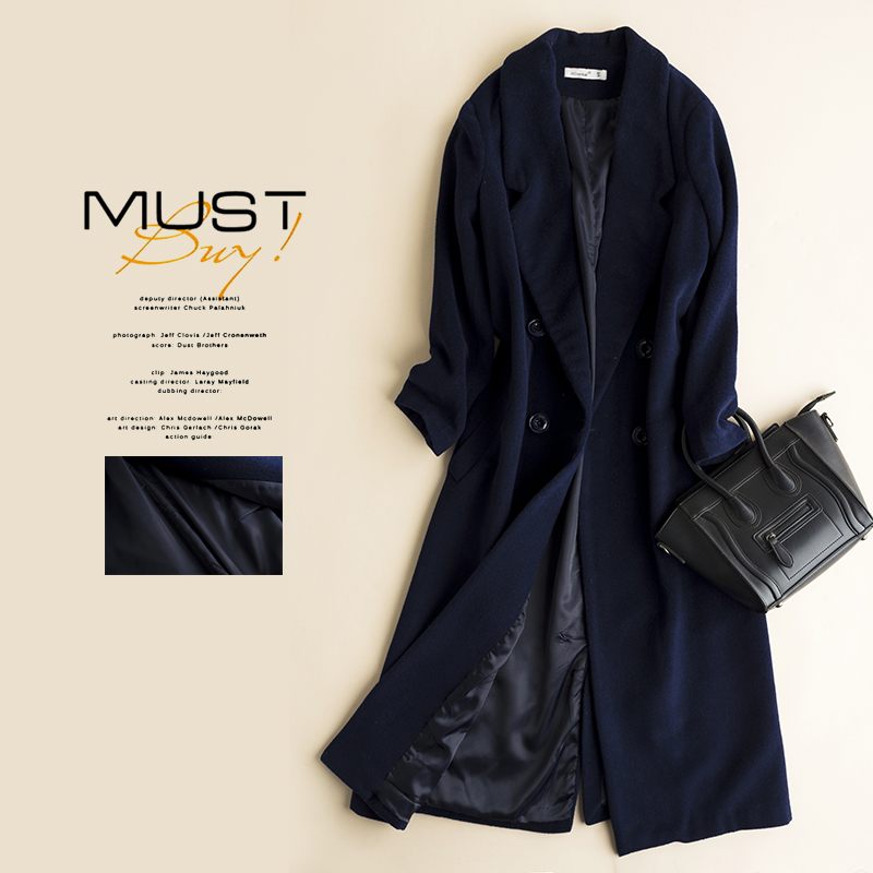 Off code clearance special price autumn and winter new super long woollen coat Long zero cashmere loose coat