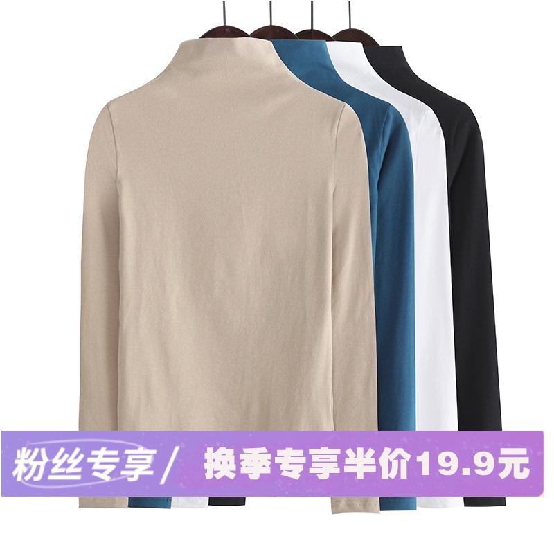 2020年新款春秋冬黑色打底衫女长袖洋气修身纯棉半高领白内搭t恤