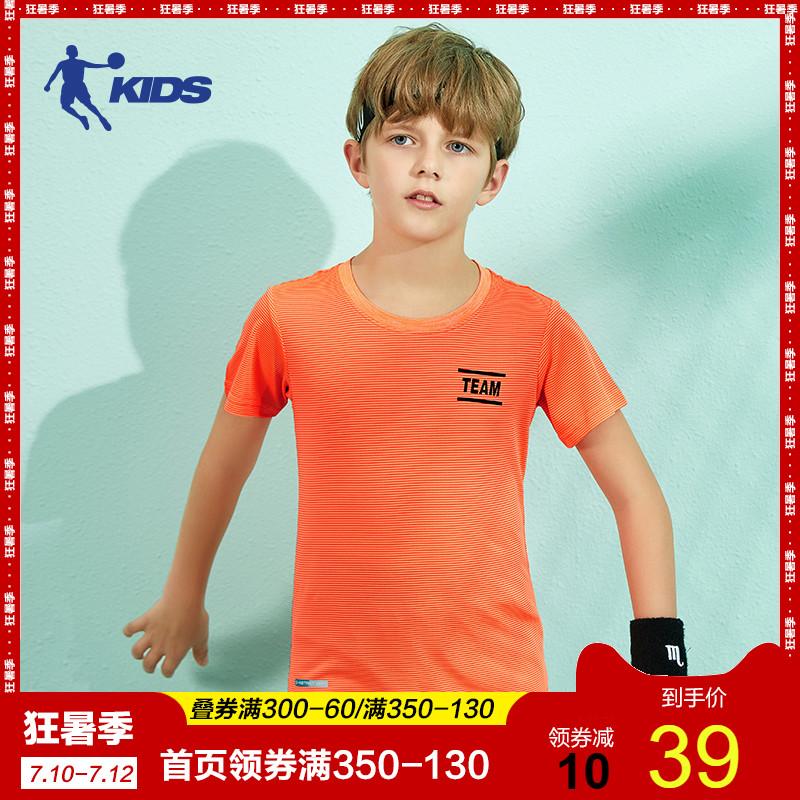 Спортивная одежда для детей Артикул 573364668457