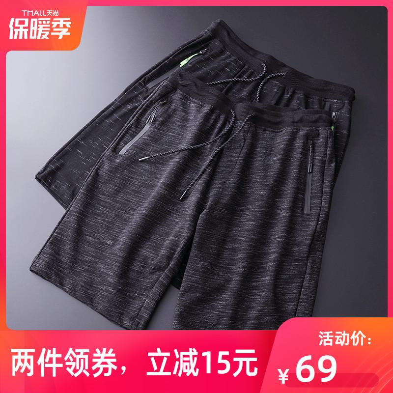纯棉运动裤男薄款值得买吗