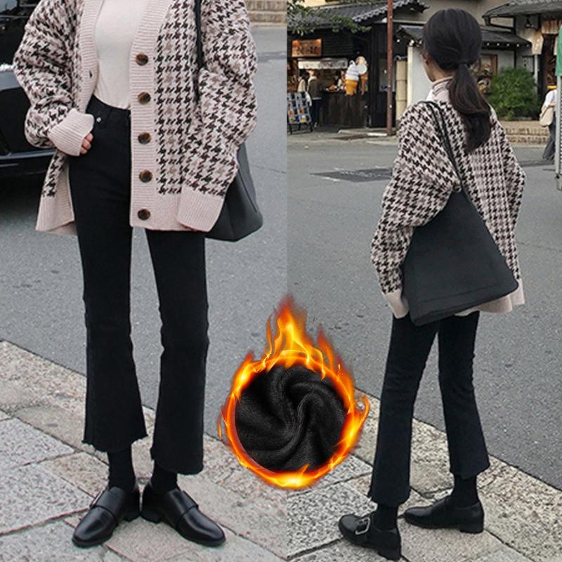 2020春季新款黑色牛仔褲女寬松高腰闊腿喇叭褲加絨顯瘦九分褲春裝