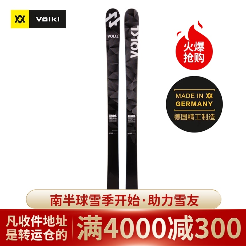 Volkl Walker double skis competition competitive freestyle skis wall
