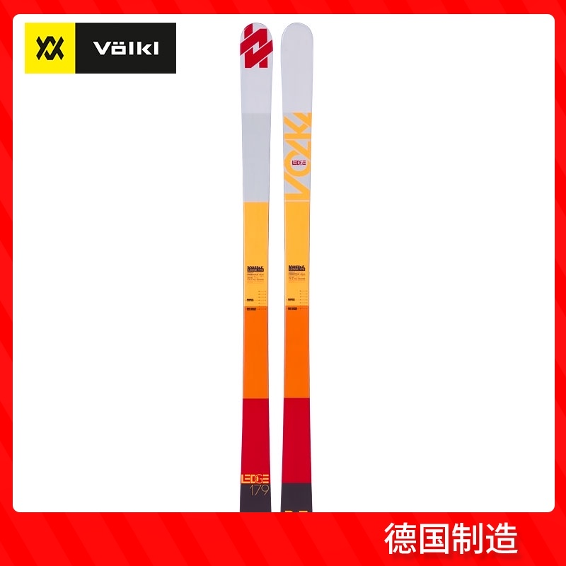 Volkl Walker double skis Park freestyle skis