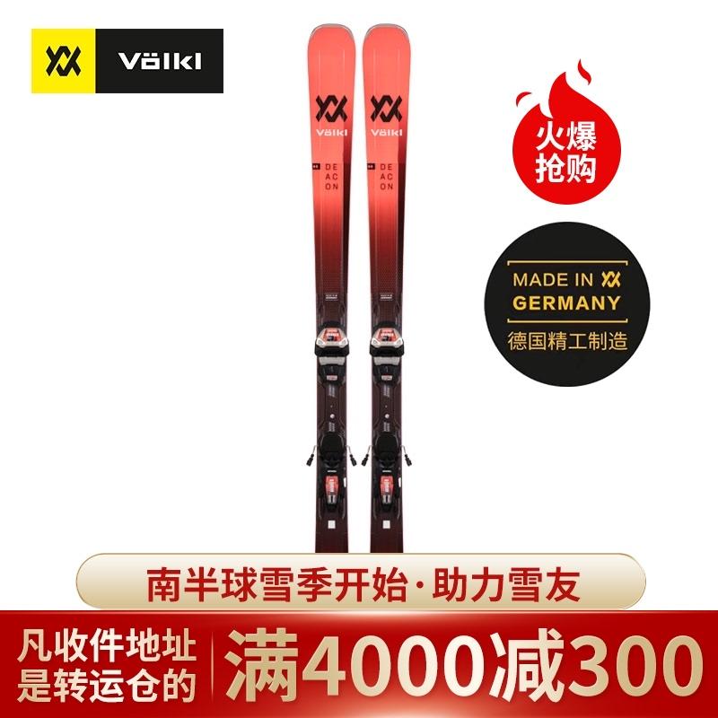 2021 new Volkl Walker all terrain double skis deacon 80