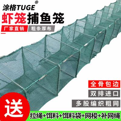 虾笼鱼网龙虾网笼加厚折叠捕鱼鱼笼
