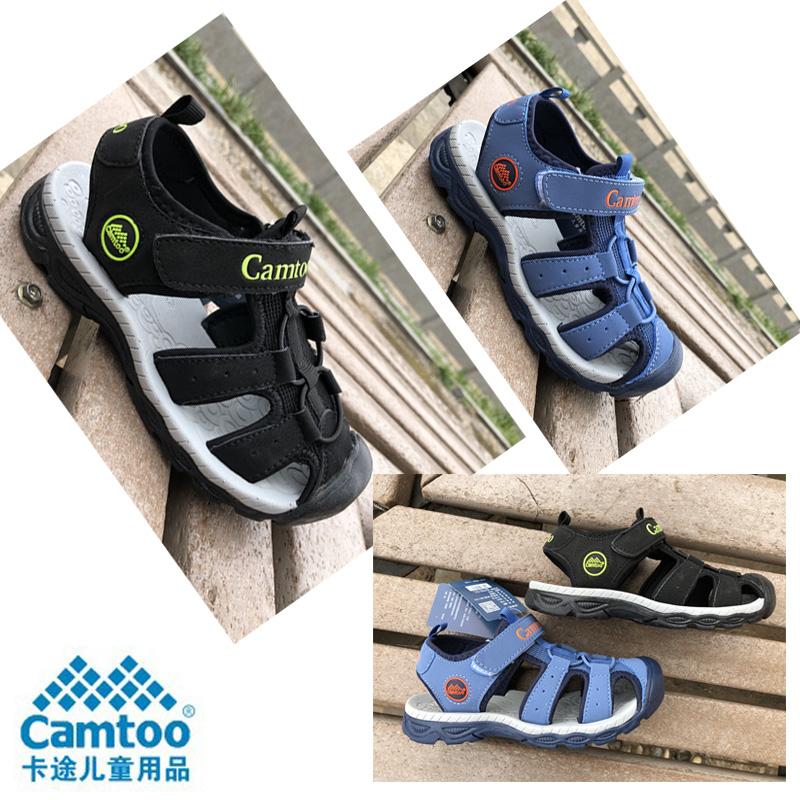 卡途童鞋夏款男童凉鞋软底包头沙滩凉鞋2960正品中大童鞋儿童凉鞋