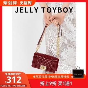 JTB果凍包女包2020新款斜挎包女時尚菱格鏈條包單肩包防潮可水洗