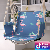 Hanging chair dormitory bedroom college student lazy Chair Hammock indoor home adult swing outdoor Rocking chair single