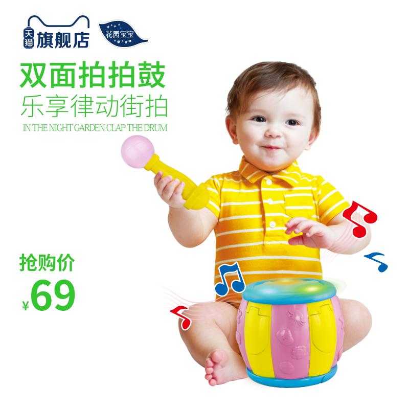 Детские электронные барабаны Артикул 572285075611