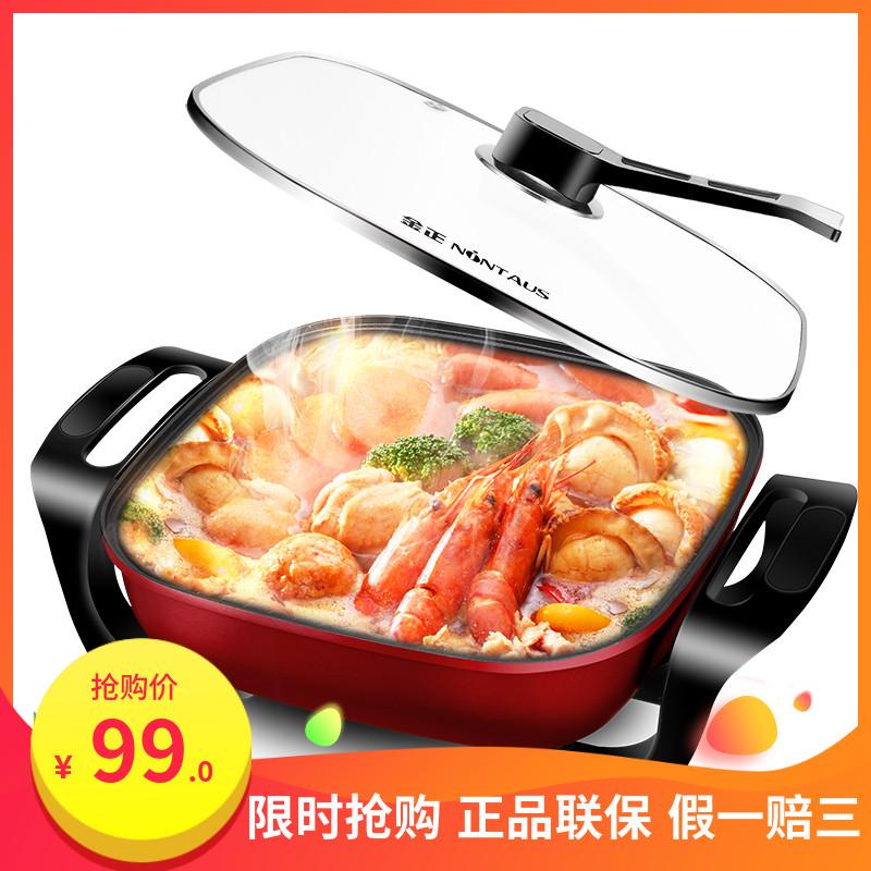 Бытовая техника для кухни Артикул 591998696563
