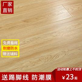 厂家直销强化复合木地板家用耐磨防水灰色复古环保地暖金刚板12mm