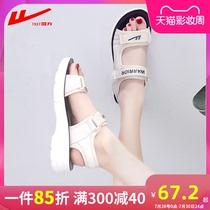 WOX03BL0夏专柜同款布面休闲沙滩罗马鞋厚底女凉鞋2020他她Tata