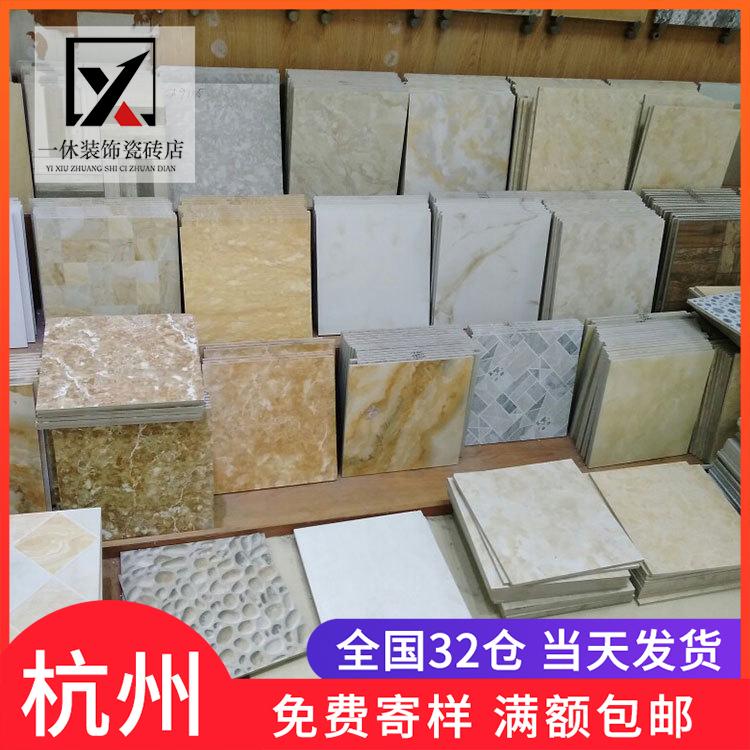 Керамическая плитка Артикул 613604240766
